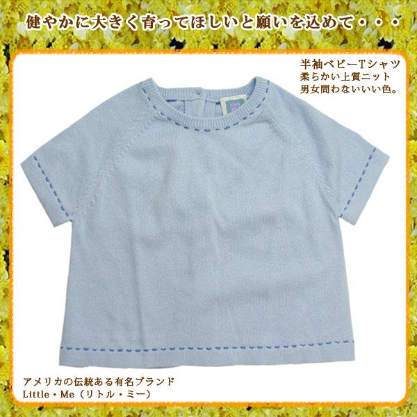 半袖ベビーTシャツ