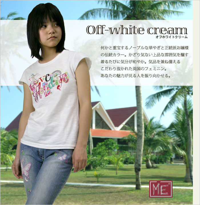 【子供服】夏に嬉しいリゾートオーソドックスな可愛い短袖Tシャツ(濠Me)130-170cm