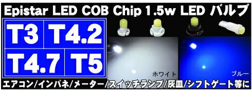 T3 T4.2 T4.7 T5LEDバルブ 18w