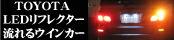 LEDパーツ