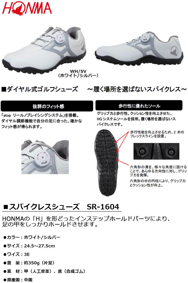 本間ゴルフ SR-1604 SR-1604 SR-1604