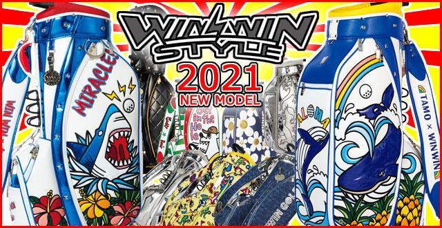 WINWIN 2021