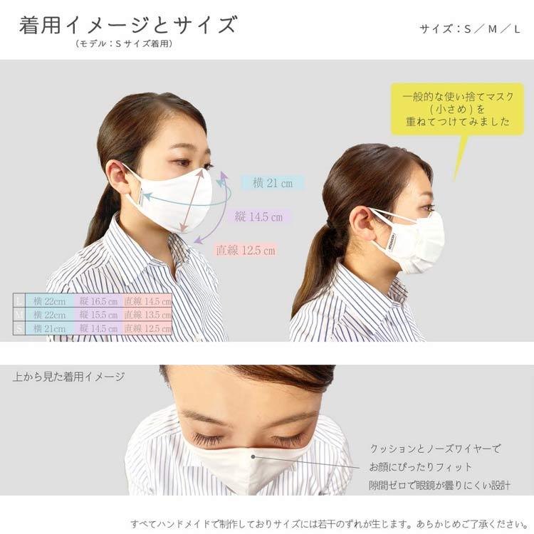 自分に合った健康的なマスク選び、できていますか?