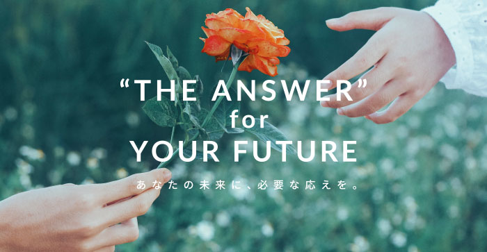 イコリス オンラインショップ あなたの未来に、必要な応えを。