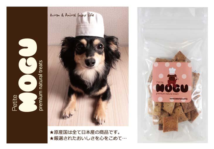 バナナクッキー商品2