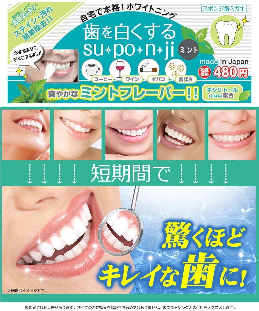 取り 歯 黄ばみ