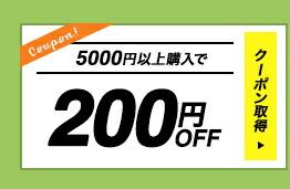 200off%