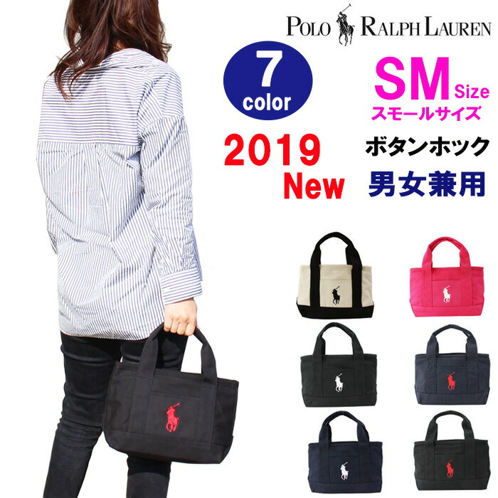 a0471593a60 AGORA SHOPPING: Polo Ralph Lauren bag Tote pony embroidered hand ...