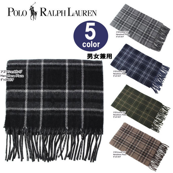 """2PC scarf =1PC scarf 51/""""*51/""""multi-color+1PC square towel 26/""""*26/""""multi-color"""