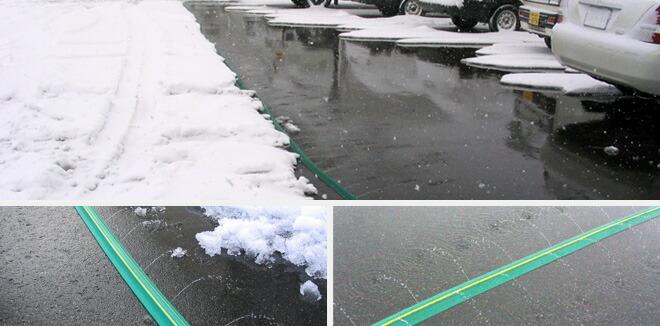 融雪プロテクター