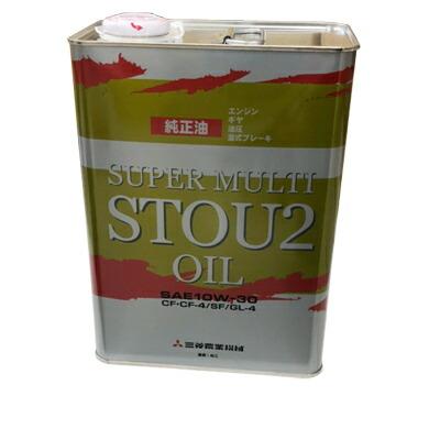 【三菱】【4サイクルエンジンオイル】スーパーマルチSTOU(CD】SD】GL-4)【4L】
