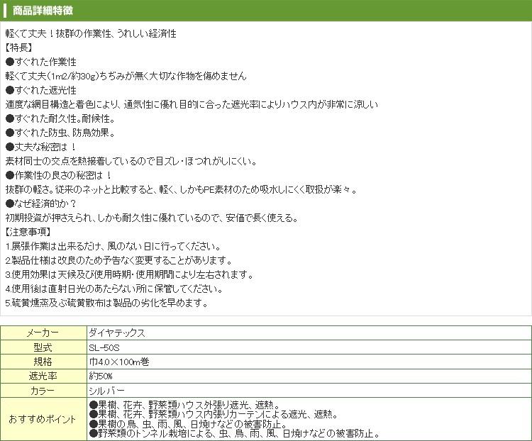dtx-sl50s40_t.jpg