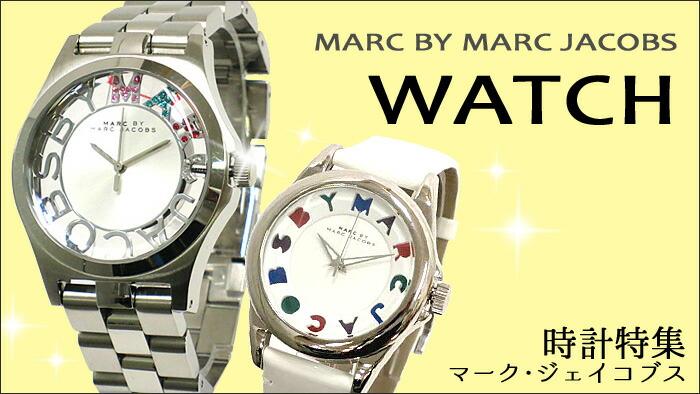 MARC JACOBS マ−クジェイコブス 時計