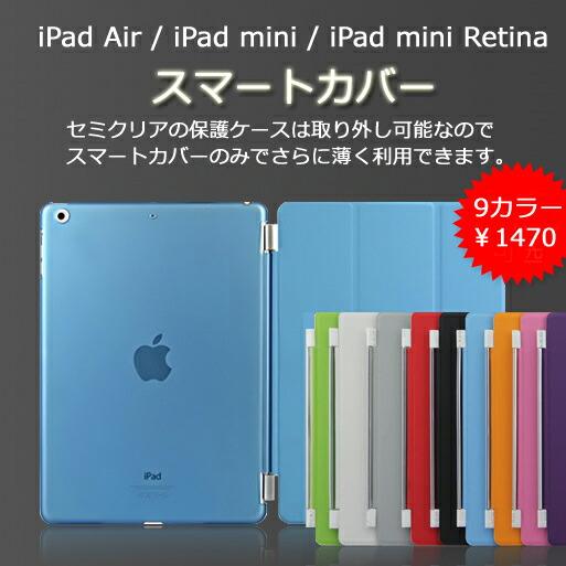 iPad, iPad Air, iPad mini, iPad mini Retina, iPhone, iPhone4, iPhone4s, iPhone5,iPhone5s, iPhone5c, ケース, カバー, レザー