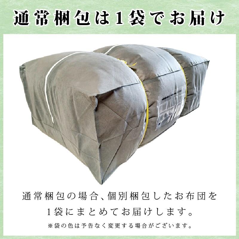 通常梱包の場合、一袋にまとめてお届け