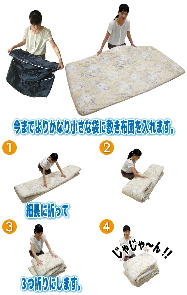 敷き布団の梱包方法1