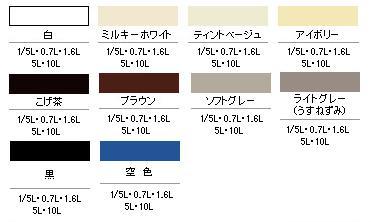 10L 水性建物用 【アサヒペン 塗料 ペンキ 水性建物用】 ブラウン