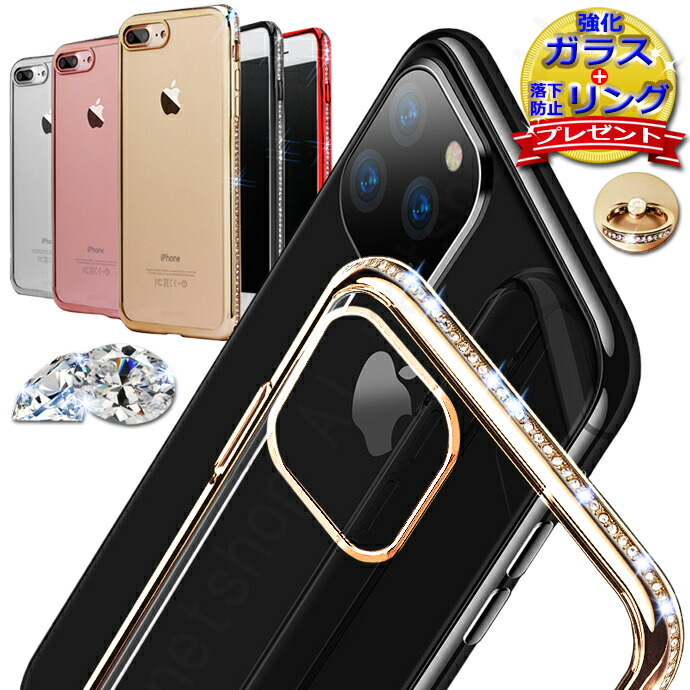 iphone8ケース