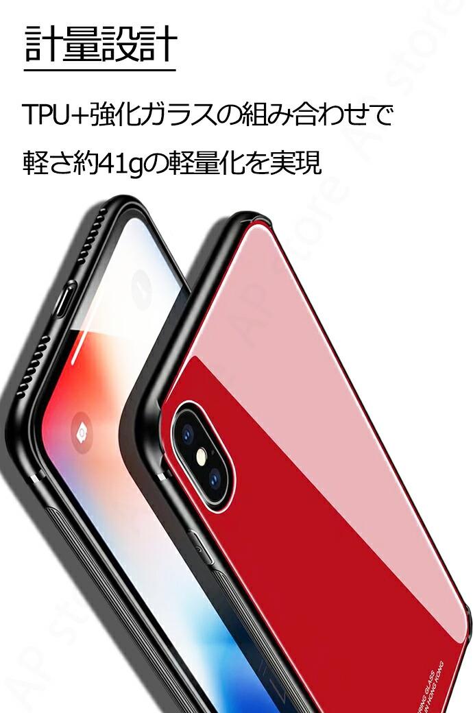 iphone+xs+ケース,iPhoneXSケース