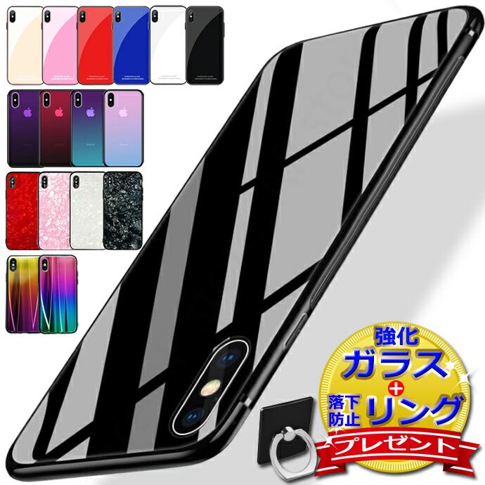 iphone8背面ガラスケース