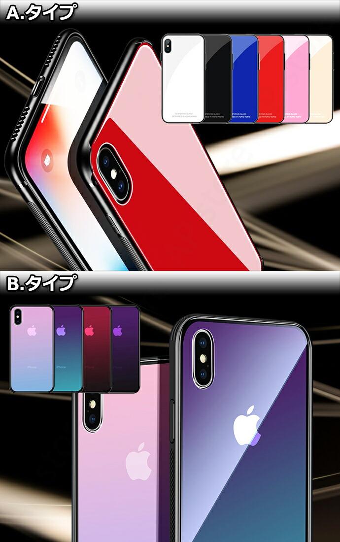 iphone+Xi+ケース,iPhone11ケース