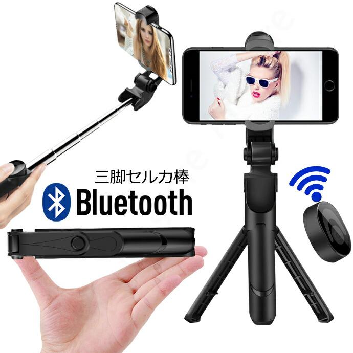 BluetoothイヤホンiphoneブルートゥースiphoneXイヤホンマグネット