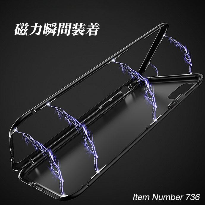 iphone8ケースアルミフレームガラス