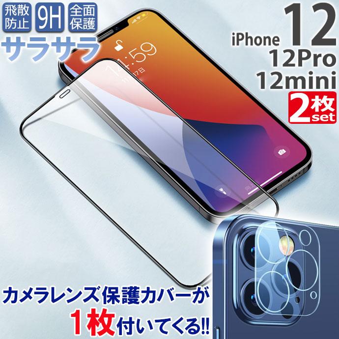 iPhone11,iPhone11Pro