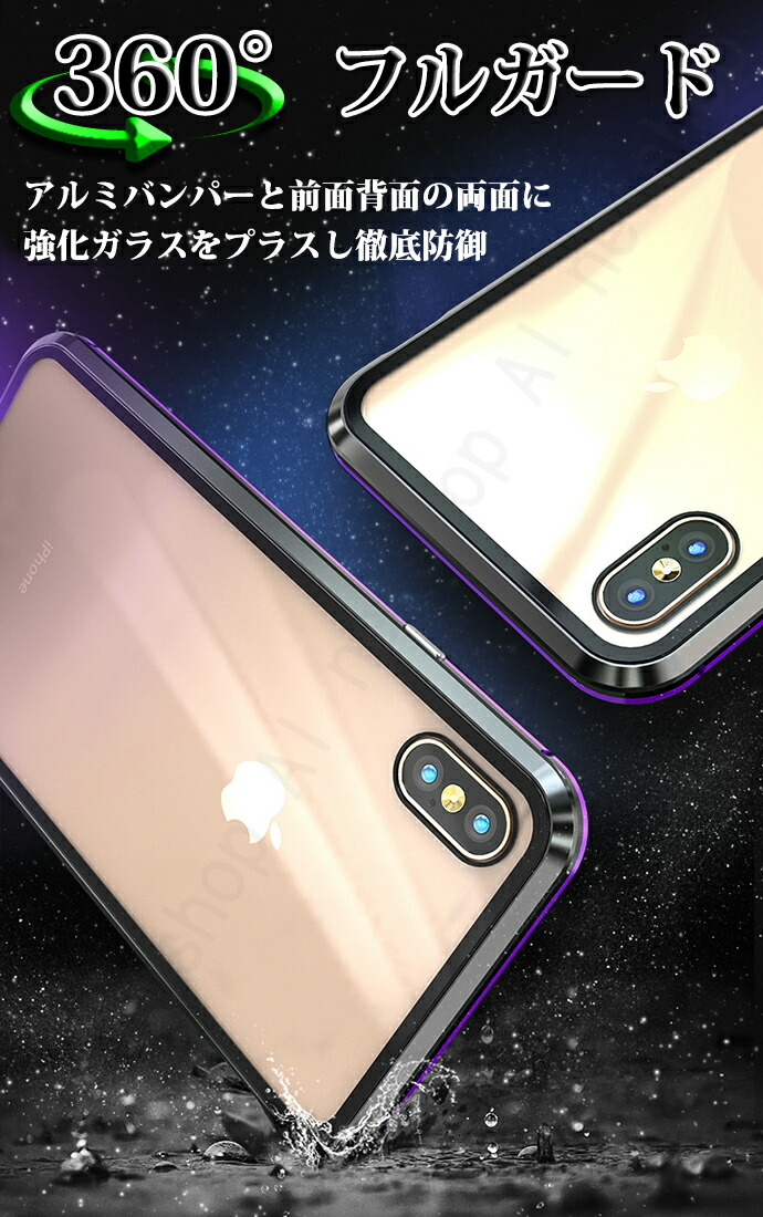 iphone+x,iPhoneX
