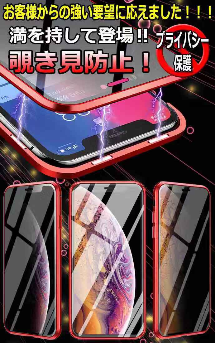 iphone+11,iPhone11