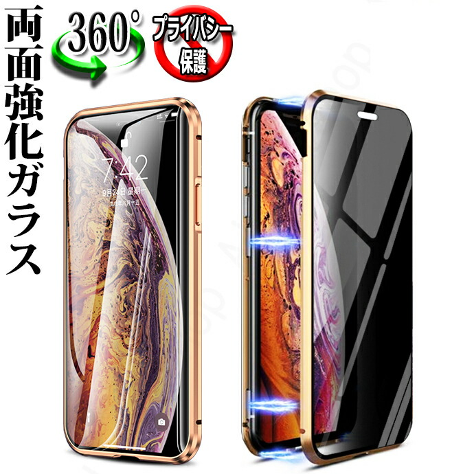 iPhone11iPhone11ProiPhone11ProMax