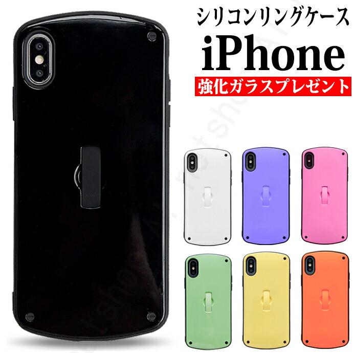 iPhoneケースiPhoneXsiPhone8iPhoneXr