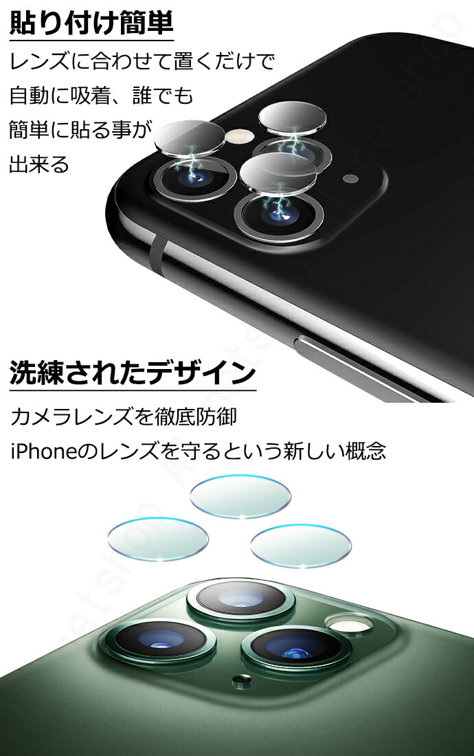 iphone11+pro,iPhone11promax