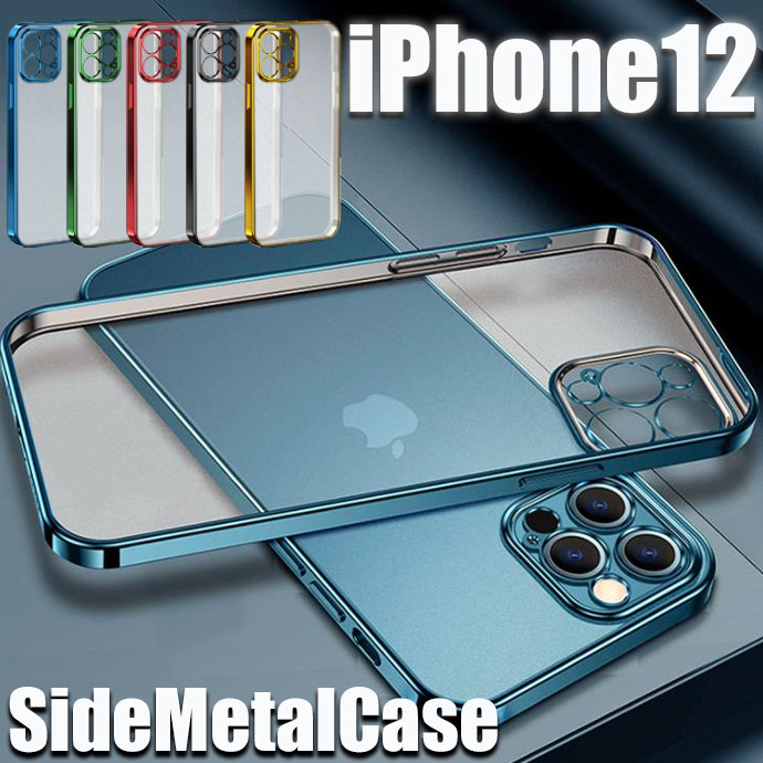 iPhone12iPhone12ProiPhone11Pro