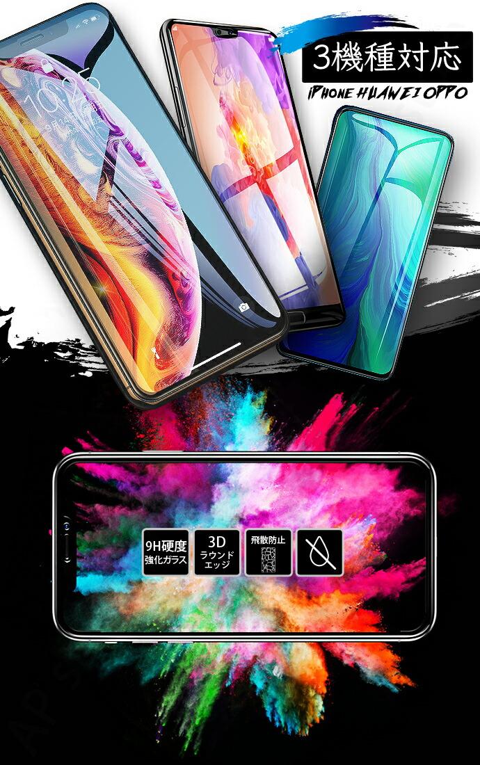 iphone+11+ガラスフィルム