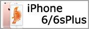 iPhone6plusケース,iPhone6splusケース