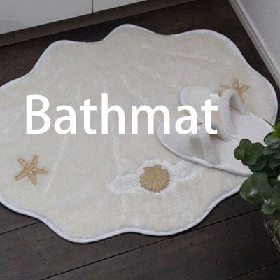 バスマット