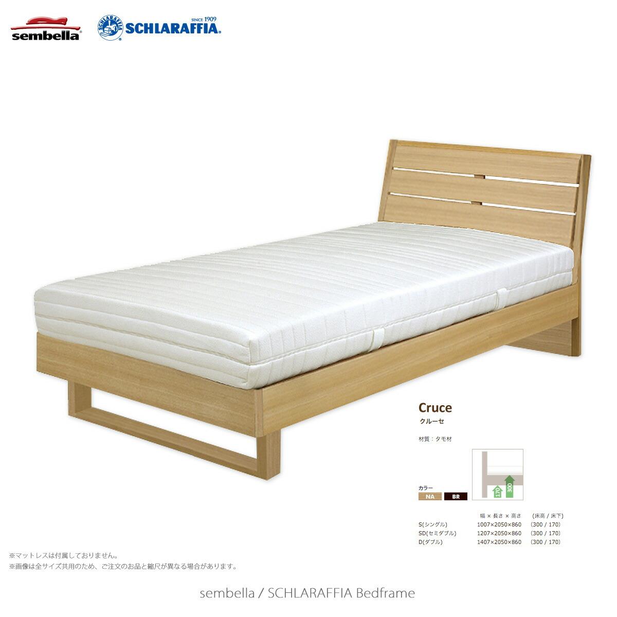 ベッド ウッド スプリング