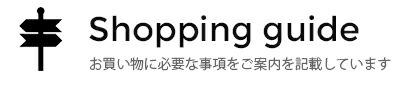 愛桐家具 楽天市場店 ショッピングガイド