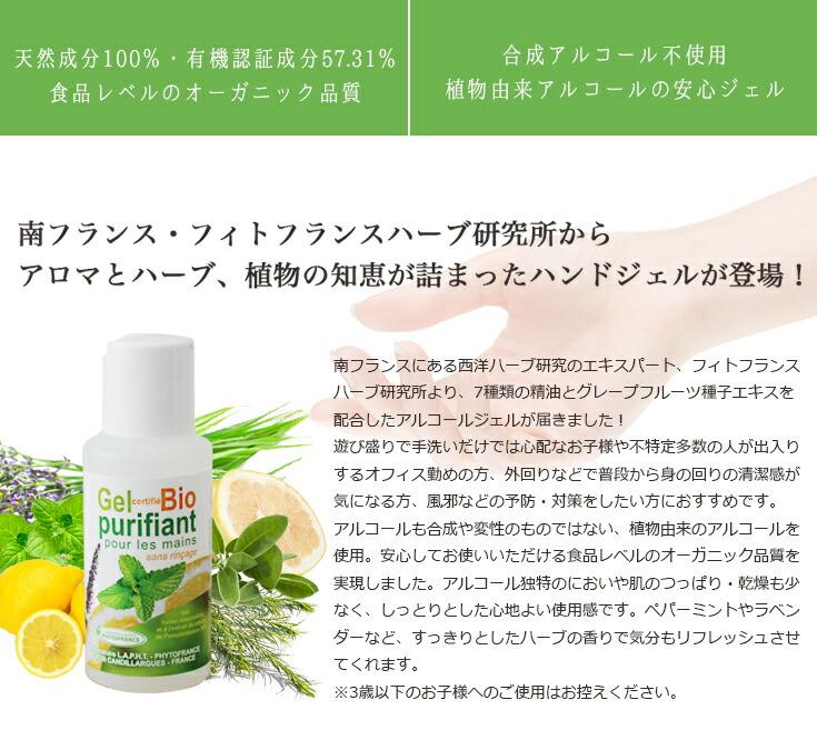 消毒薬とウイルス性いぼ - takatsuki-hifuka.com