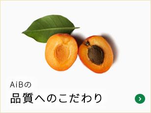 杏仁オイルでどうしてポツポツがとれるの?