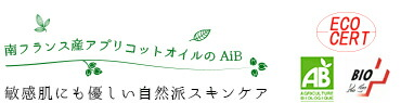 創業から19周年,apriage(アプリアージュ)のAiB
