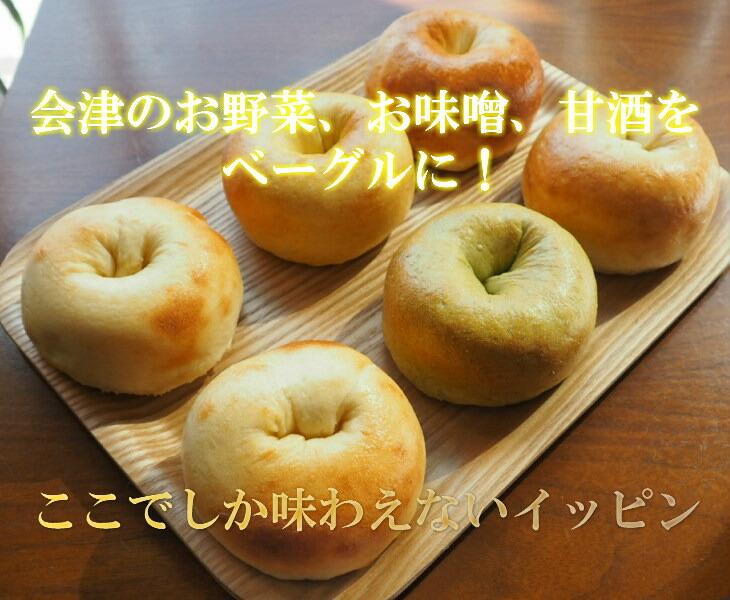 商品会津1