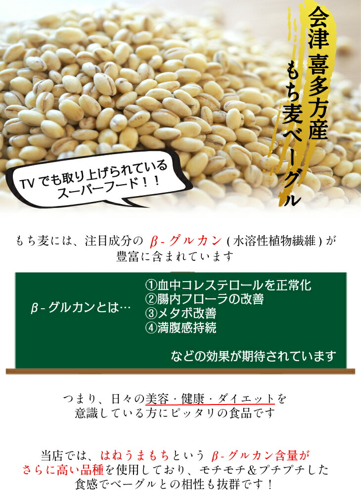 商品会津2