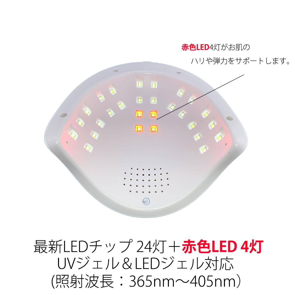 ジェルネイル LEDライト