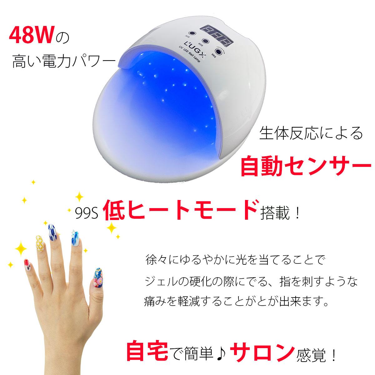 613ジェルネイル LEDライト