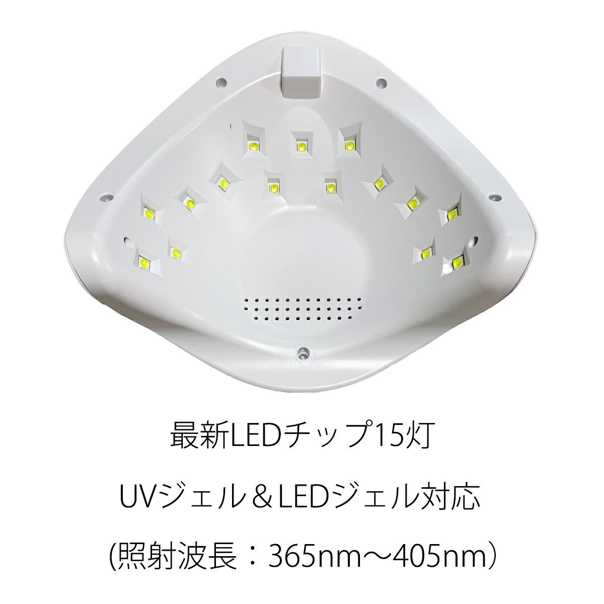 614ジェルネイル LEDライト