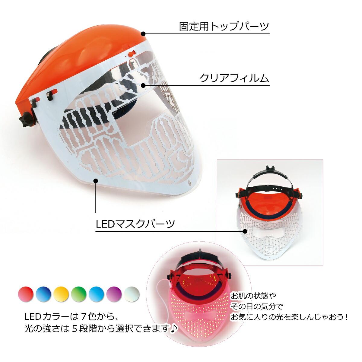 コラーゲンマシンマスク商品画像5