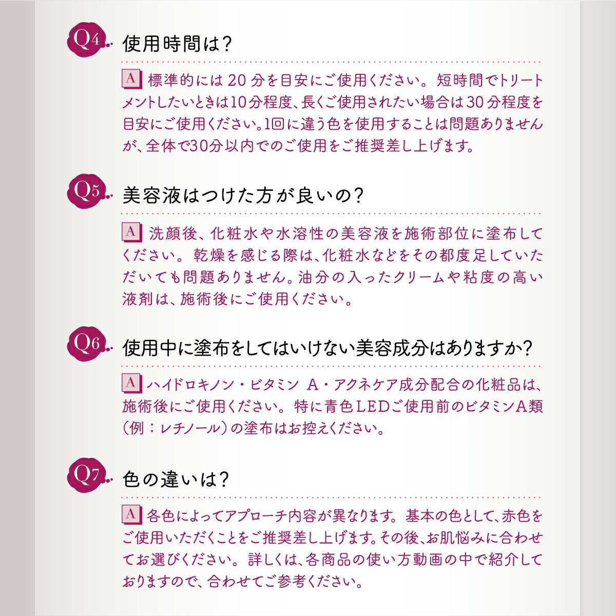7色LED美容マスク商品画像13