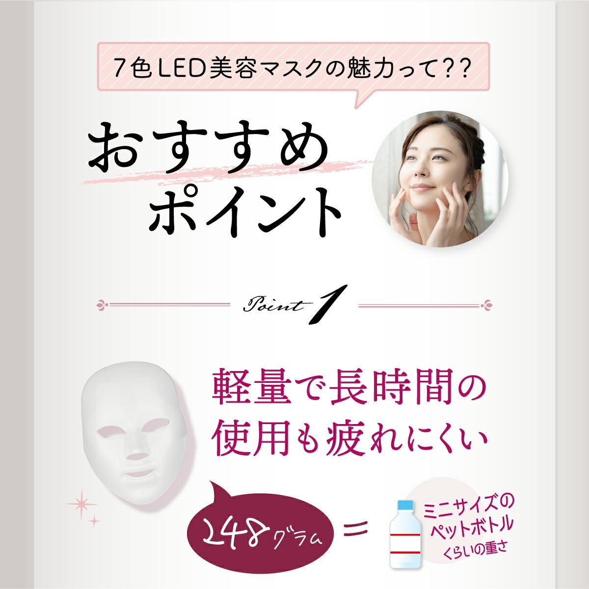 7色LED美容マスク商品画像7